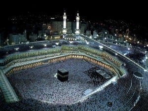Masjid al haram:Mecca